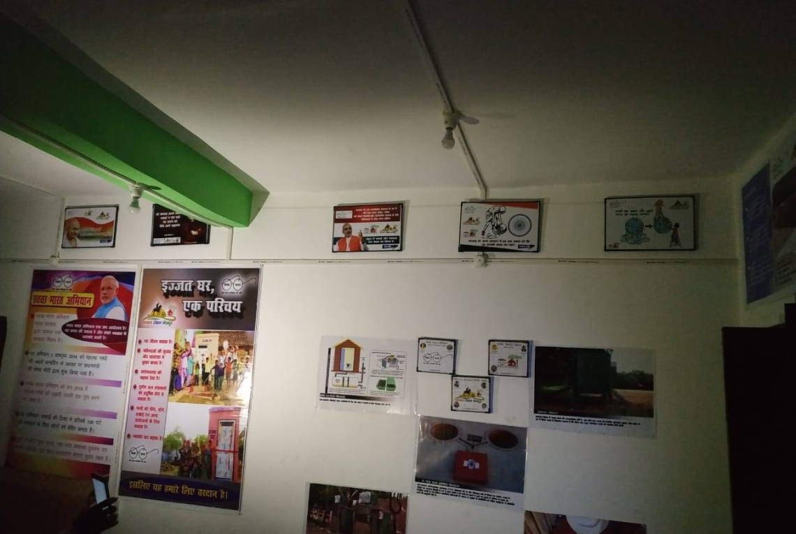 bhojpur studyroom3